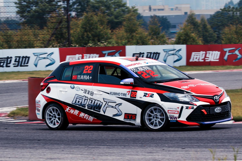 赛车志--喜报频传一汽丰田威驰fs车队连登领奖台
